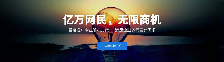 南京香港亚博官网app