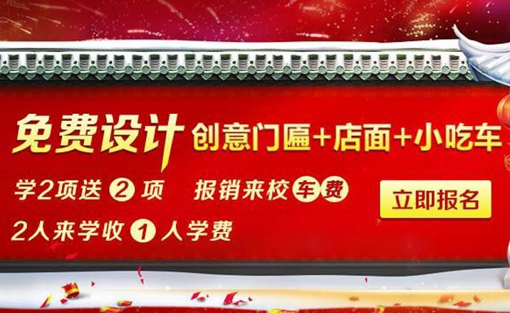 南京百勺味餐饮管理有限公司